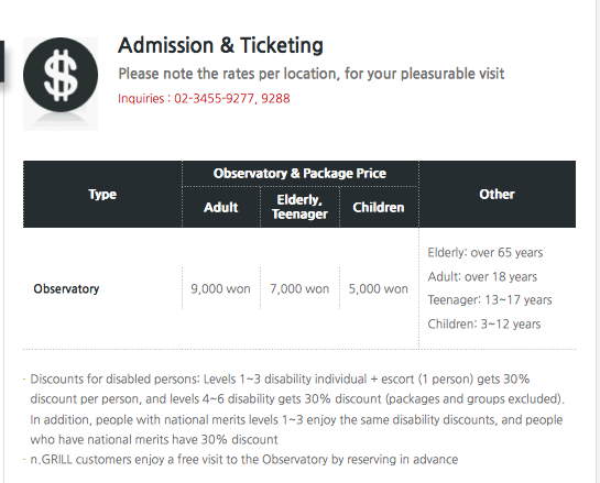 nseoultower-admission tickets