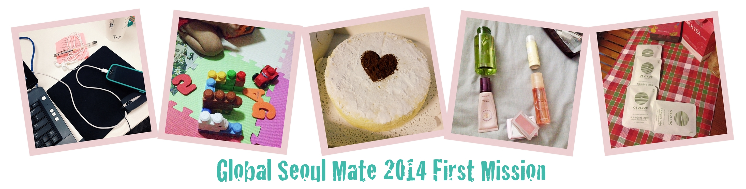 GSM2014-mission1-SEOULcollage
