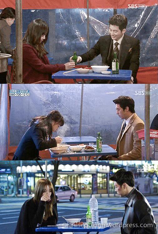 pojangmacha scenes in K-dramas