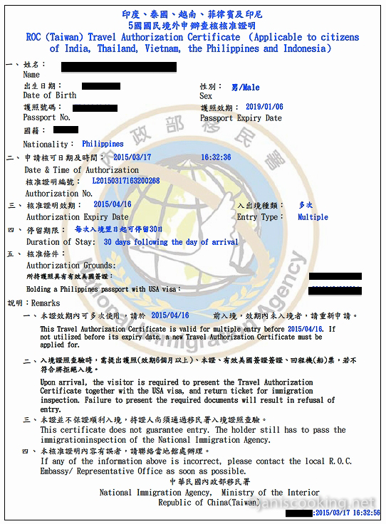 How to apply for a taiwan tourist visa in the philippines jan is taiwan travel authorization certificate altavistaventures Gallery