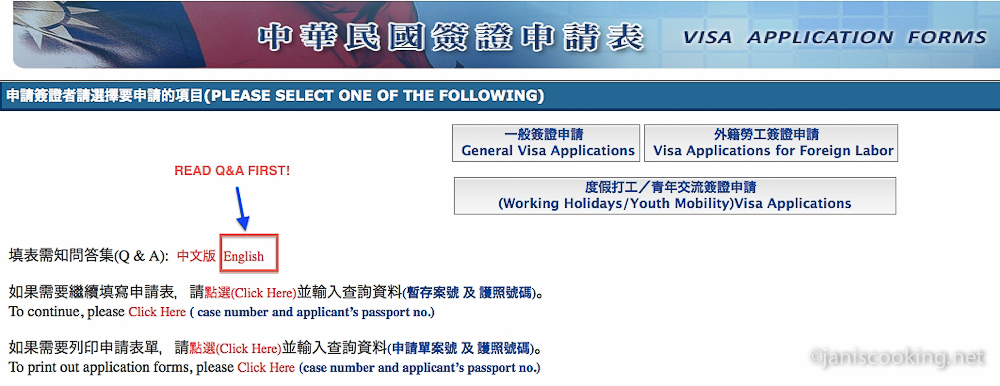 taiwan-visa-qa Taiwan Visa Application Form Desh on