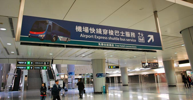 airport-express3