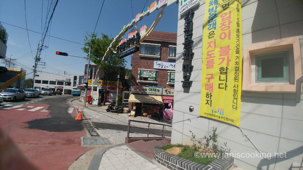 gamcheon culture village what to do in busan janiscooking
