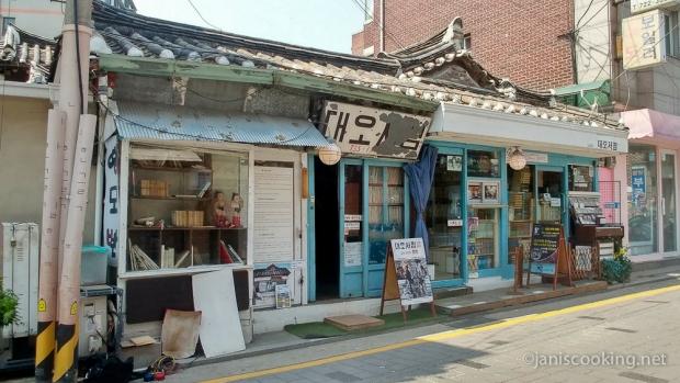 janiscooking dae oh bookstore seochon.jpg