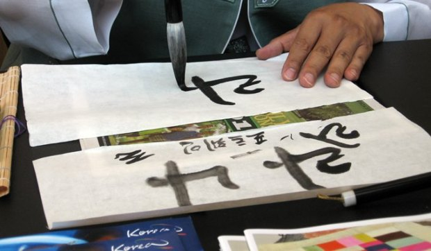 janiscooking class korean calligraphy.jpg