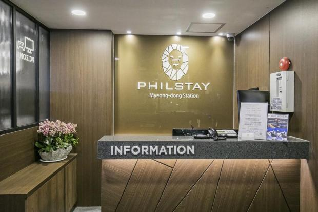 janiscooking philstay myeongdong.jpg
